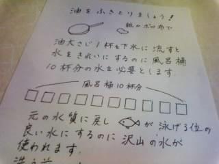 kaibunsho.jpg