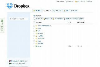 sDropbox.jpg