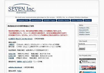 sevenwebs.jpg